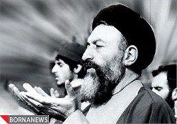 خواب امام(ره) و شهادت دکتر بهشتی
