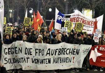 هزاران معترض ضد ترامپ در پاریس فریاد زدند