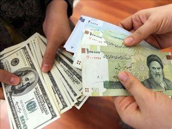 ثبات در نرخ دلار