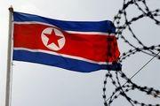 چاره کره شمالی برای انتقال نفت