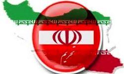 گاف سناتورهای آمریکایی برای تحریم ایران