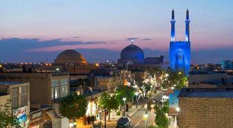 ممنوعیت سفر به استان یزد در نوروز ۹۹