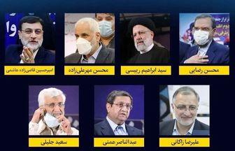 کاندیداها در ۸ خرداد چه وعدههایی دادند؟+فیلم