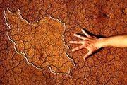 خشکسالی همچنان در ایران ادامه دارد