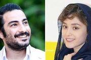 پوشش عجیب فرشته حسینی در کنار همسر خود+عکس