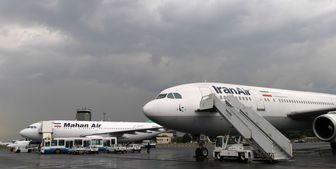 تغییر ساعات برخی پروازها/ مسافران با اطلاعات پرواز تماس بگیرند