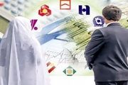 ابلاغ پرداخت وام ازدواج ۷۰ میلیونی به بانکها