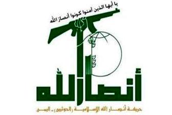 خط و نشان انصارالله برای رژیم صهیونیستی