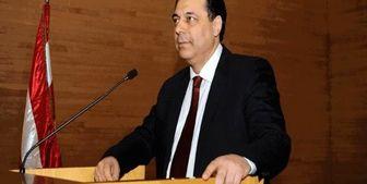 هدف اصلی دولت آتی لبنان نجات این کشور است