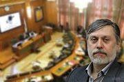 تشکیل هیات ۹نفره نظارت بر انتخابات شورایاری ها