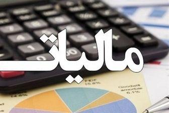 آخرین وضعیت بررسی طرح مالیات بر عایدی سرمایه در مجلس