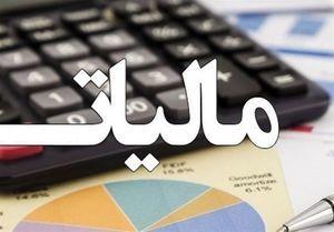 تمدید مهلت ارائه اظهارنامه مالیات بر ارزش افزوده