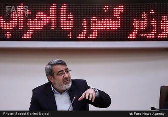 از پیشنهاد «پارلمان حزبی» تا استمرار جلسات در حضور روحانی