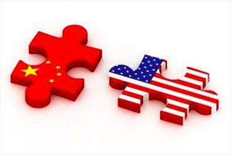 چین خواستار توضیح آمریکا در مورد جاسوسی اطلاعاتی شد