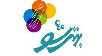 تلویزیون لیگ لاغری راه انداخت/ اولین مسابقه کاهش وزن در ایران