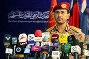تحقیر دوباره ائتلاف سعودی توسط یمن