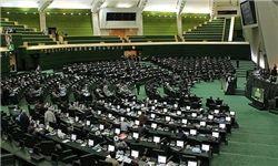 مصوبه بودجهای مجلس برای حمایت از تولید