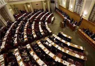 هیئت پارلمانی کرواسی به تهران میآید