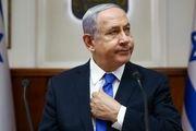 نتانیاهو دوباره دست بهدامن گانتز شد