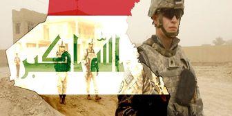 روابط دوستانه با عراق به سبک آمریکایی