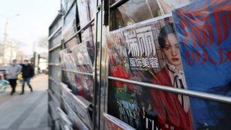 چین برای بازیگرانش محدودیت های جدید وضع کرد