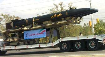 موشک خلیج فارس قاتل ناوهای آمریکایی+تصاویر
