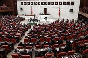 پارلمان ترکیه توافق نظامی و امنیتی با لیبی را تصویب کرد