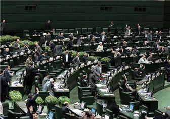 نشست علنی مجلس با ۹۴ کرسی خالی