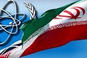آژانس قصد ایران برای بالا بردن غنیسازی اورانیوم را تایید کرد