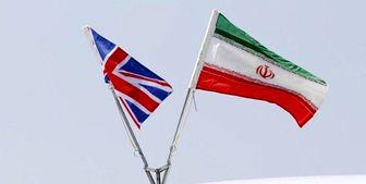 انتقاد سیاستمدار انگلیسی از رویکرد لندن در قبال ایران