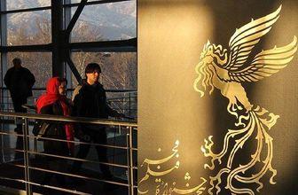 بهترین بازیگر جشنواره فجر 38 از نگاه اهالی رسانه