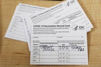 توزیع کارت واکسن تقلبی در آمریکا