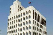 بغداد: اقدامهای نظامی ترکیه حاکمیت عراق را نقض کرده است