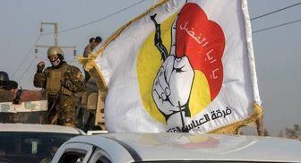 حمایت مراجع دینی از حضور حشد الشعبی در عراق