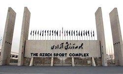 پولی که پرسپولیس باید برای ورزشگاه آزادی به خاطر فینال بدهد