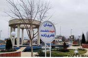 میدان اصلی آبسرد به نام شهید فخری زاده تغییر نام می دهد