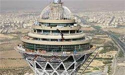 برج میلاد در روزهای پایانی ماه صفر تعطیل است