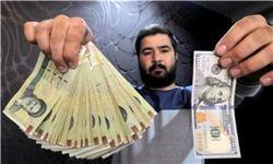 دلار به کانال ۱۱ هزار تومان وارد شد