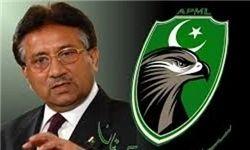 تقلای پرویز مشرف برای تصاحب کرسی پارلمانی