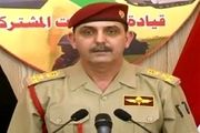 فرمانده عراقی: داعش را در سوریه هدف قرار میدهیم