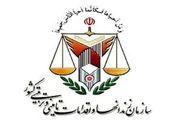 واکنش سازمان زندانها به استفاده از قرص در بازداشتگاه