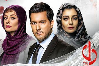 چهره خشمگین «ساره بیات» روی پوستر «دل»/ عکس