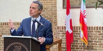 توئیت وزیر خارجه سوئیس درباره ایران+تصاویر