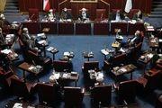 مجمع، بودجه ۱۴۰۰ را به مجلس برگرداند