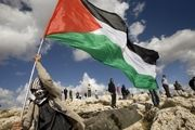فلسطین خواستار نشست مجمع عمومی سازمان ملل شد