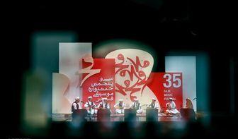جشنواره «موسیقی فجر» به روز پنجم رسید/ اجرای مهمانان خارجی در «نیاوران»