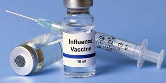 تزریق رایگان واکسن آنفلوآنزا برای مادران باردار