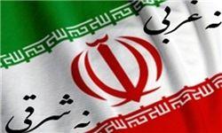 تعامل اقتصادی غرب با تهران پس از انتخابات چگونه خواهد بود؟