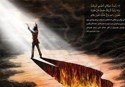 تاثیر گناهان مختلف بر زندگی در کلام امام صادق (ع)