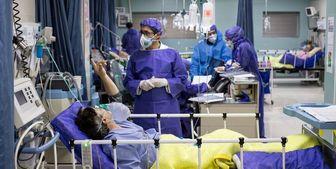 آخرین آمار کرونا در ایران در تاریخ 23 بهمن/ ۶۵ بیمار دیگر قربانی کرونا شدند
